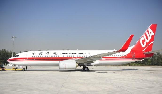 中国聯合航空、2019年1月からの...