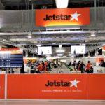 ジェットスタージャパン、冬ダイヤ期間において大阪/関西~香港線の一部運航便を運休へ