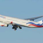 ネパール航空、東京/成田~カトマンズ線に2020年3月2日に就航へ 関西線は運休