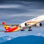 香港政府、香港航空へ12月7日までに一定の資金を確保するよう指示 資金調達できな場合は運航停止措置も有り得ると警告
