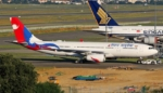 ネパール航空、東京/成田線~カトマンズ線の開設に伴い大阪/関西~カトマンズ線を運休へ
