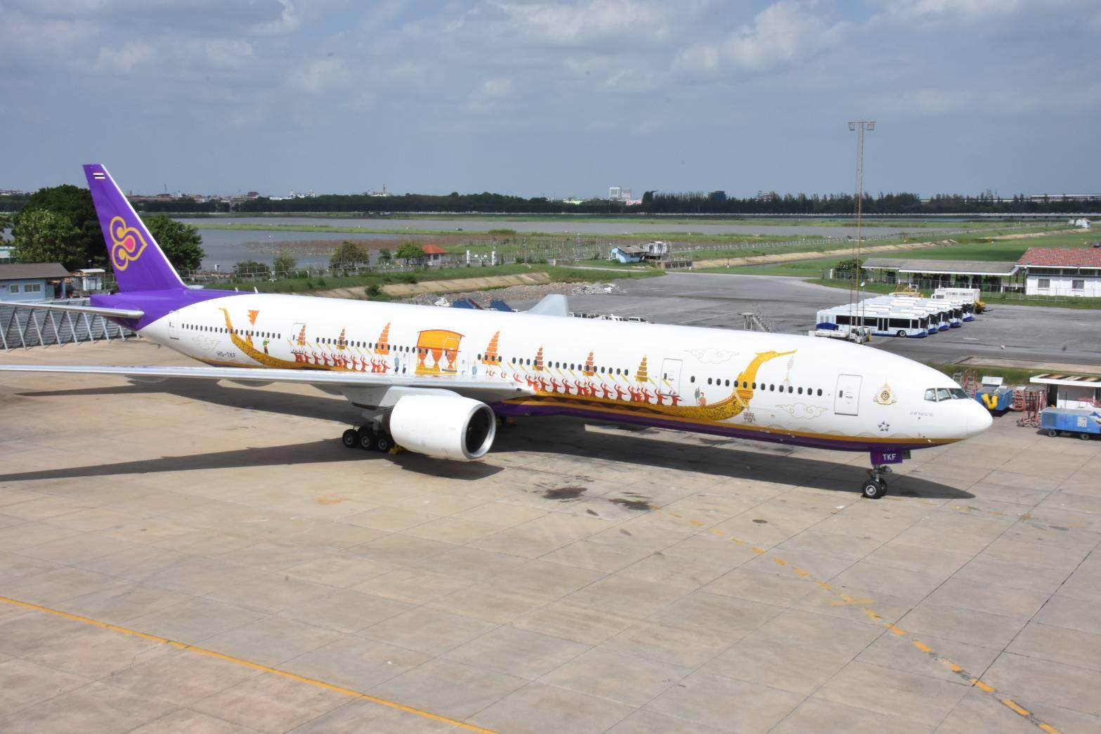 タイ 航空 会社