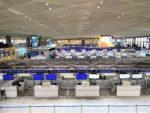 2020年2月の羽田空港、成田空港、関西空港、中部国際空港、新千歳空港、福岡空港、那覇空港、仙台空港、その他国内空港の新規就航・増便予定