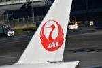 JALの2020年9月の国際線運航計画一覧