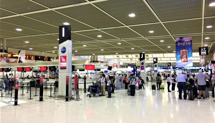成田 空港 到着 便