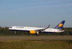 アイスランド航空、客室乗務員全員を解雇へ CA業務は当面パイロットが担当