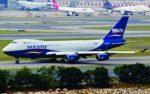 シルクウェイウエスト航空、本日2021年2月11日より東京/成田~バクー線に就航