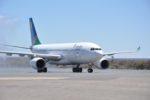 アフリカのナミビア航空が運航を停止し会社精算へ 米サウスウエスト航空に影響も
