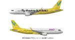 ピーチ、バニラエア塗装の特別塗装機の就航を発表