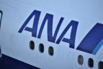 GAテレシス社、計3機の元ANAのB777-200型機の解体が完了したことを発表