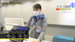 NHKが放送する『プロフェッショナル 仕事の流儀』でANAのグランドスタッフに密着 9月28日22時30分~